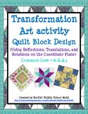 Transformation Art 1 -  Quilt Activity/Class project (CCSS 8.G.A.2 and 8.G.A.3)
