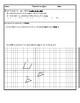 Transformational Geometry Unit-Grades 6-8