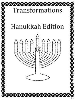 Transformations Hanukkah