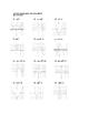 Transforming Quadratics Matching Activity