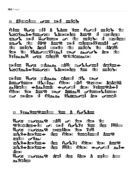 Translate Egyptian Hieroglyphic Prescriptions