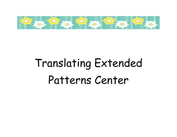 Translate Extended Patterns Center