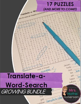Translate-a-Word-Search GROWING BUNDLE (English to French)