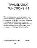 Translating Functions #1
