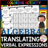 Translating Algebraic Expressions Granny Squares Coloring Activity