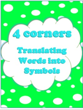Translating Words - 4 Corners