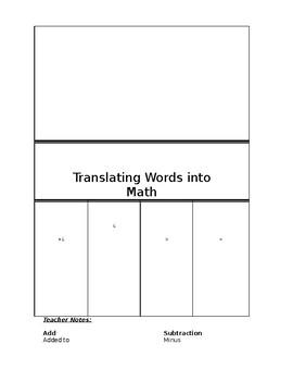 Translating Words into Math Foldable