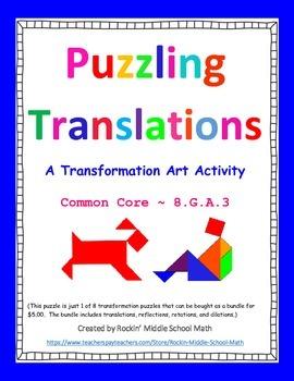 Translations Puzzle - Transformation Art activity -  CCSS 8.G.A.3