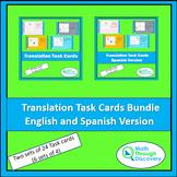 Geometry - Translation Task Cards Bundle