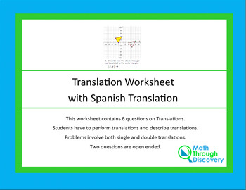 Translation Worksheet with Spanish Translation