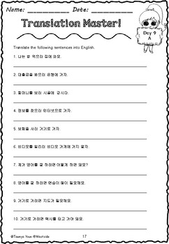 Translation from Korean to English