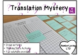 Translation of Shapes (Mystery)