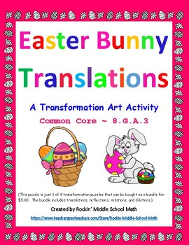 Translation puzzle - Easter Transformation Art activity - CCSS 8.G.A.3, 8.G.A.4