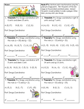 Translation puzzle - Easter Transformation Art activity - CCSS 8.G.A.3