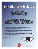 Translations, Reflections / Rotations Riddle Worksheet