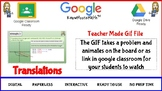 Translations Teacher Made GIF File