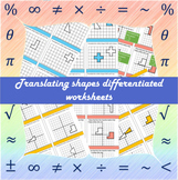 Translations differentiated worksheets