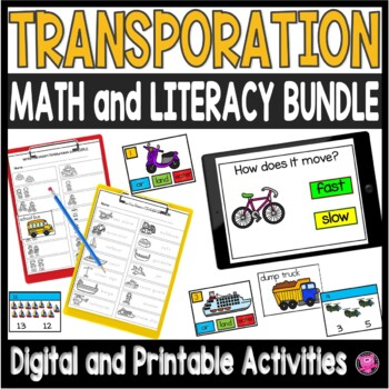 Kindergarten Transportation Things that Move Science Unit