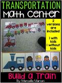 Transportation Math Center Activity- BUILD A TRAIN