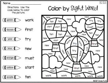Transportation Color By Sight Word Worksheets Morning Work