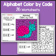 Alphabet Color By Sight Word Worksheets 26 pages for Beginners