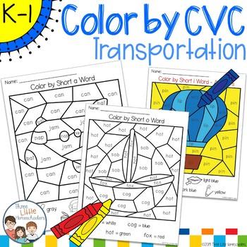Transportation Color by CVC Word
