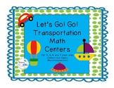 Math Center Transportation Theme