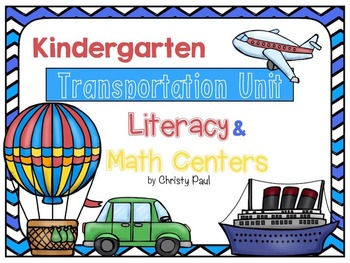 Transportation Literacy and Math Centers