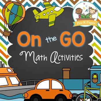 Transportation Math Activities