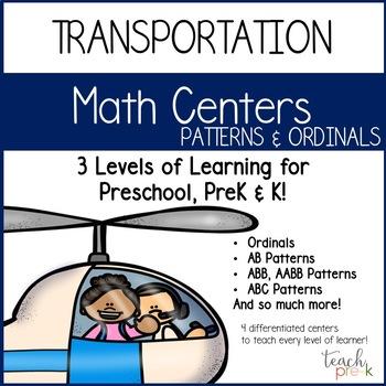 Transportation Math Centers: Patterns & Ordinals for Preschool, PreK & K