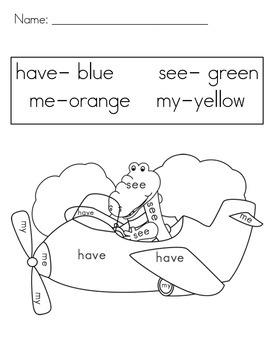 Transportation Sight Word Coloring