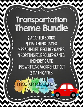 Transportation Theme Bundle: 21 Transportation Themed Products