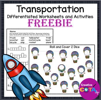 Transportation Theme Freebie
