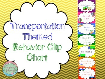 Transportation Themed Behavior Clip Chart