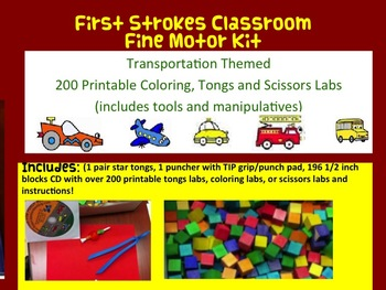 FINE MOTOR: Transportation Themed Classroom SKills Kit - 2