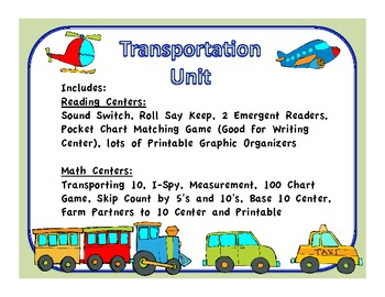 Transportation Unit Great for teaching Common Core!