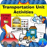 Transportation Unit Images and Worksheets (Preschool-1st Grade)