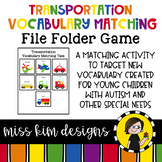 Transportation Vocabulary Matching Folder Game for Students with Autism