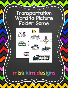 Transportation Word to Picture Reading Folder Game