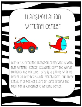 Transportation Writing Center