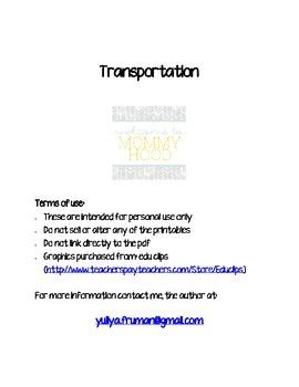 Transportation themed 3 part cards