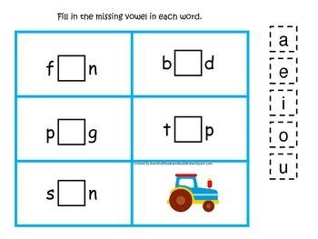 Transportation themed CVC #1 preschool homeschool vowel activity.  Phonics.