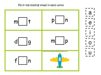 Transportation themed CVC #2 preschool homeschool vowel activity.  Phonics.