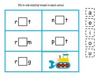 Transportation themed CVC #4 preschool homeschool vowel activity.  Phonics.