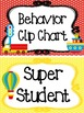 Transportation themed Printable Classroom Accessories and