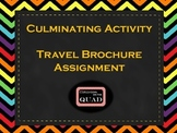 Travel Brochure Activity