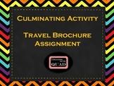 Travel Brochure Activity