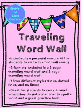 Traveling Word Wall (Personal Word Wall)
