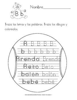Traza Letras y Palabras: Ejercicios de Letra Manuscrita