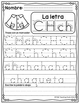 Traza el abecedario / Trace the Alphabet